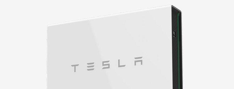 Tesla solar power wall2